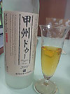 20120918_001123